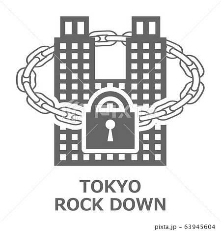 TOKYO ROCK DOWN 63945604