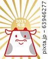 年賀状:年賀状 2021年 西暦 2021 丑 丑年 模様 和風 和柄 和 テンプレート 年賀状 63946277