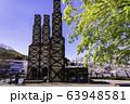 【静岡県】桜咲いた、韮山反射炉 63948581