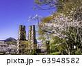 【静岡県】桜咲いた、韮山反射炉 63948582
