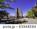 【静岡県】桜咲いた、韮山反射炉 63948584