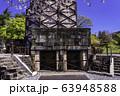 【静岡県】桜咲いた、韮山反射炉 63948588