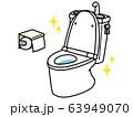 綺麗なトイレ 63949070