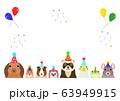 ペットのボーダー パーティー 63949915