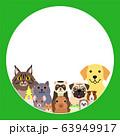 ペットの円形デザイン 63949917