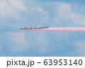 スホーイ Su-25 フロッグフット 編隊飛行 カラースモーク 63953140