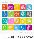 アイコン・縁起物(Lucky charm 1)Vector Design 63957258
