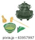 茶道道具イメージイラスト 63957997