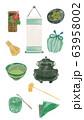 茶道セットイメージイラスト 63958002