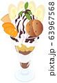 チョコレートパフェ01 63967568