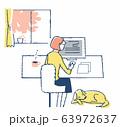 リモートワークをする女性 63972637