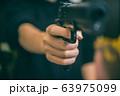 Image photo 63975099