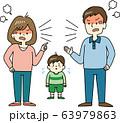 両親の喧嘩に傷つく子ども 63979863