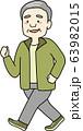 ウォーキングするおじいさん 63982015