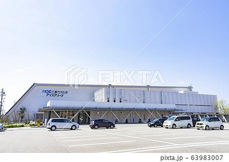 スケートリンク 【MGC三菱ガス化学 アイスアリーナ】 63983007