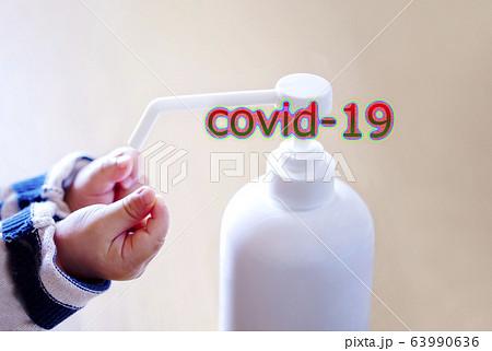 赤ちゃんの手と消毒用ボトルとCOVID-19の文字とコピースペース 63990636