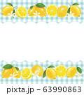 ギンガムチェックとレモンの枠 63990863
