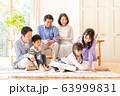 三世代家族、リビング、マイホーム 63999831