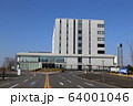 筑波市役所 64001046