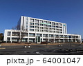 筑波市役所 64001047