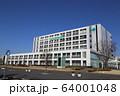 筑波市役所 64001048