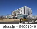 筑波市役所 64001049
