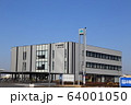 筑波市役所 64001050