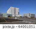筑波市役所 64001051