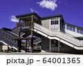 JR有年駅 兵庫県赤穂市 64001365