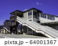 JR有年駅 兵庫県赤穂市 64001367