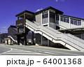 JR有年駅 兵庫県赤穂市 64001368