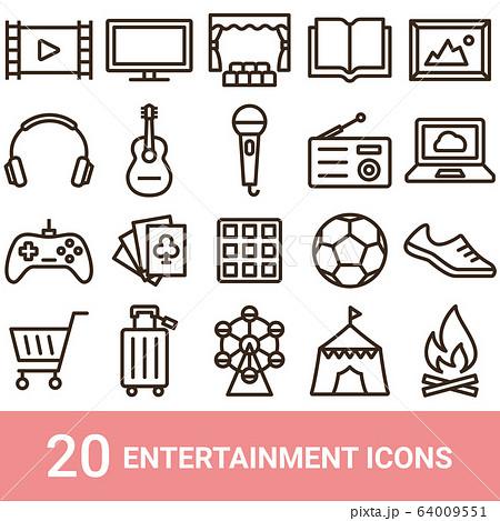 商品アイコン 娯楽 ライン 20セット 64009551