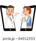 オンラインで病気の診察 64012553