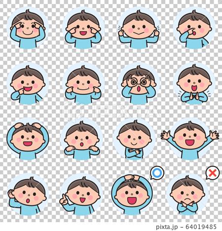 男孩/臉部名稱說明/表情變化/圖標集 64019485
