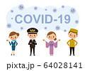 コロナウィルスに悩まされる旅行業界スタッフのイラスト素材 64028141