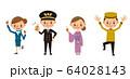 喜ぶ・うれしい感情表現をする旅行業界スタッフのイラスト素材 64028143