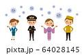 コロナウィルスに悩まされる旅行業界スタッフのイラスト素材 64028145