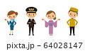 困った表情の旅行業界スタッフのイラスト素材 64028147