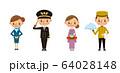 旅行業界で働くスタッフのイラスト素材 64028148