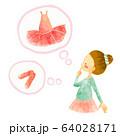 子供とバレエの衣装1 64028171