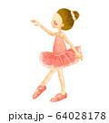 バレエをする子供の水彩風イラスト6 64028178
