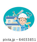 住宅 リフォーム リノベーション 作業員 64033851