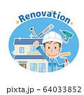 住宅 リフォーム リノベーション 作業員 64033852