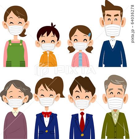 マスクをつけた家族の笑顔 上半身 64036278