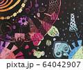 Children fantasy pattern paintings shot 64042907