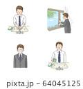 感染予防 うがい・手洗い・換気・マスク セット(男性会社員) 64045125