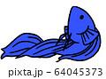 ベリースライダーベタ(青色) 64045373