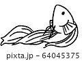 ベリースライダーベタ(白色) 64045375