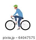 ロードバイク 自転車にのる男性 イラスト 64047575