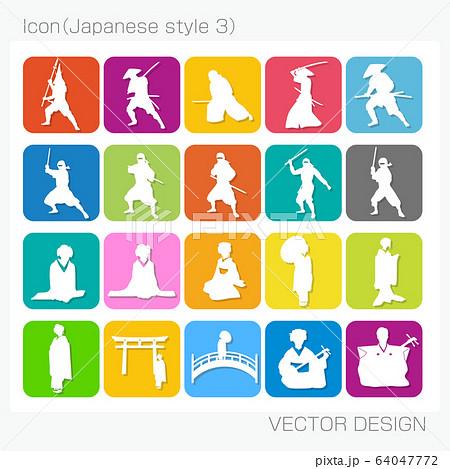 アイコン・和風(Japanese style 3)Vector Design 64047772